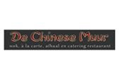 chinesemuur_kl